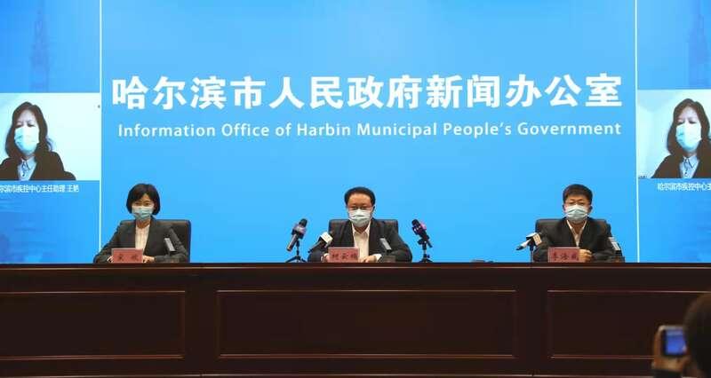 黑龙江省27日新增新冠肺炎本土确诊病例11例 本轮疫情累计确诊60例