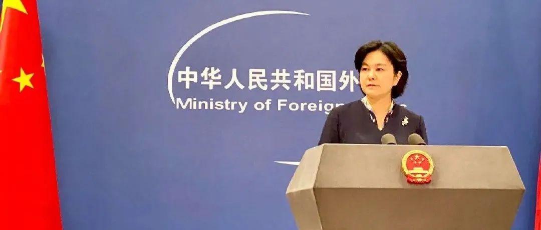 中美元首通话提孟晚舟事件?中方回应