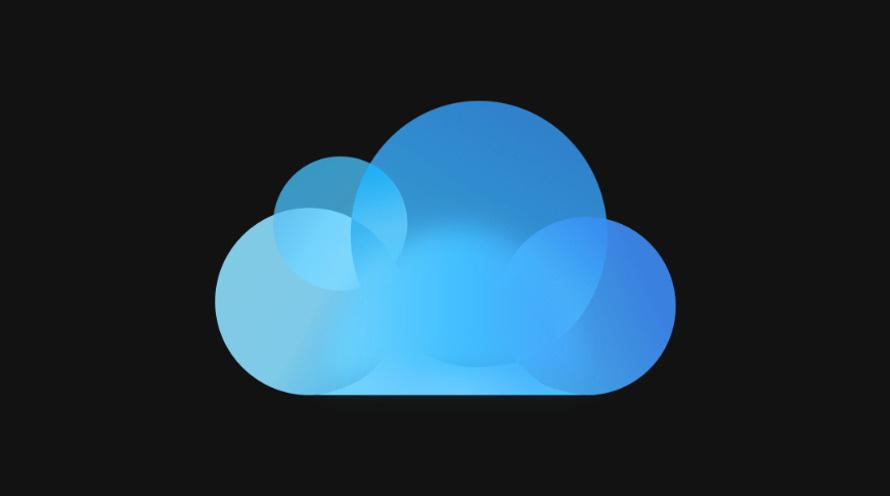 超180天未备份数据或被删除,意大利机构称苹果iCloud条款违法