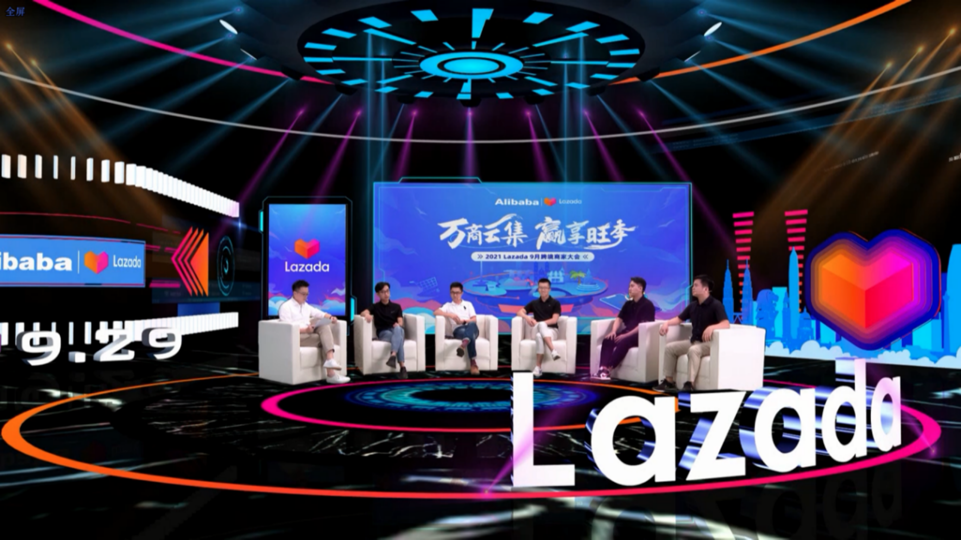 Lazada宣布升级跨境物流网络,5000万激励金支持商家出海东南亚