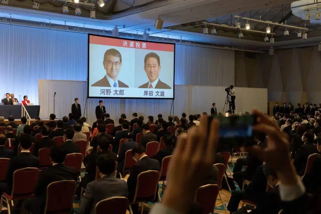 ▲当地时间2021年9月29日,日本东京,日本举行自民党总裁选举。图/IC photo