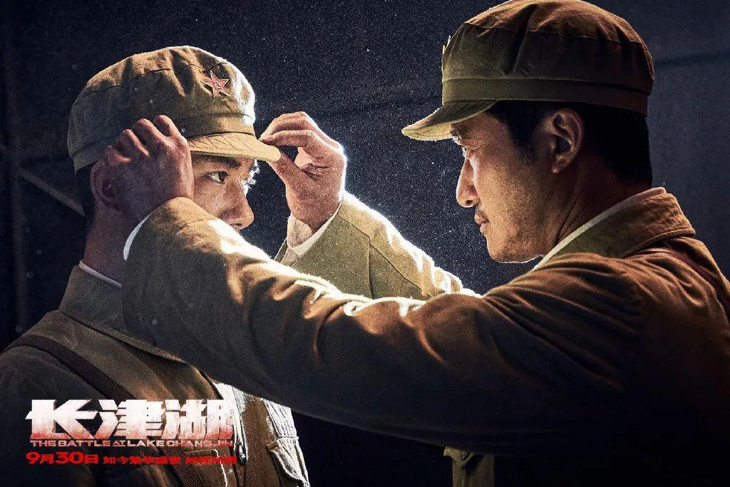 Image source: @电影长津湖微博