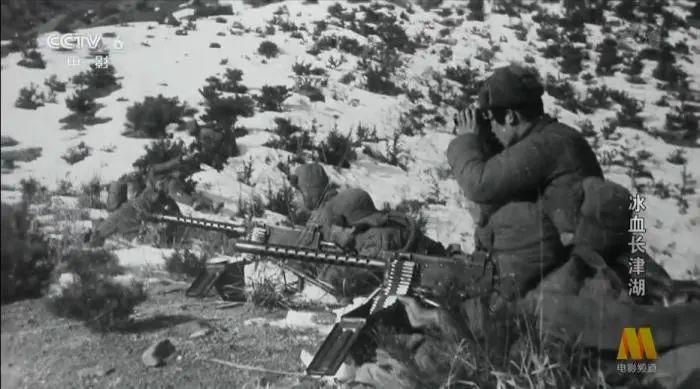 Screenshot of the documentary