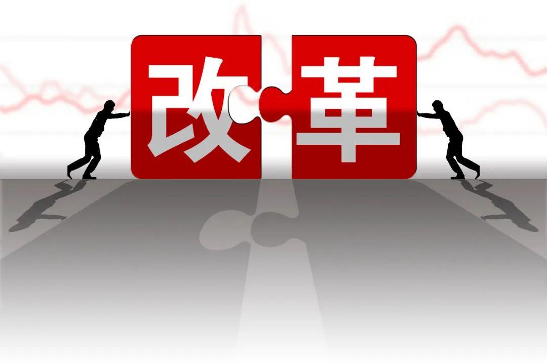 ▲过去政事不分、事企不分,事业单位的定位模糊使得机构改革难以有效推进。图/IC photo