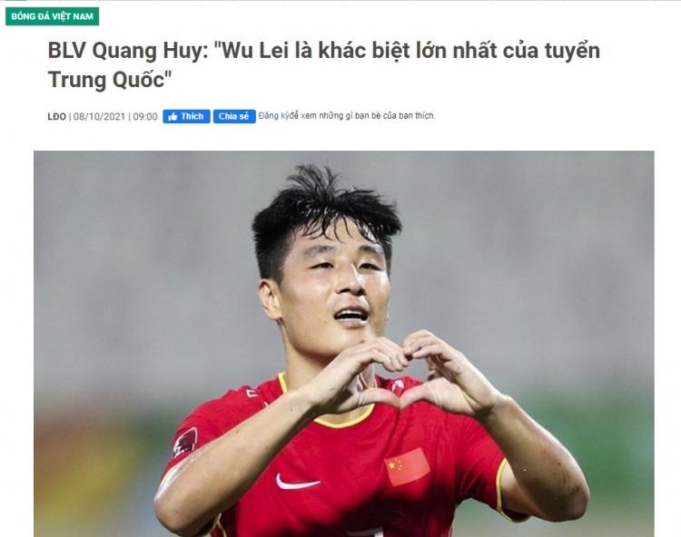 外媒称赞武磊:不愧是西甲前锋,他让国足变不同!