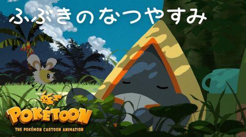 「宝可梦 kids」TV《POK TOON》系列动画最新一集上线 Youtube