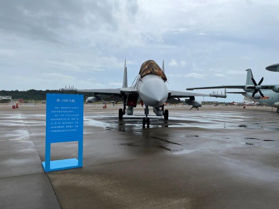 首次亮相珠海航展的歼-16D飞机