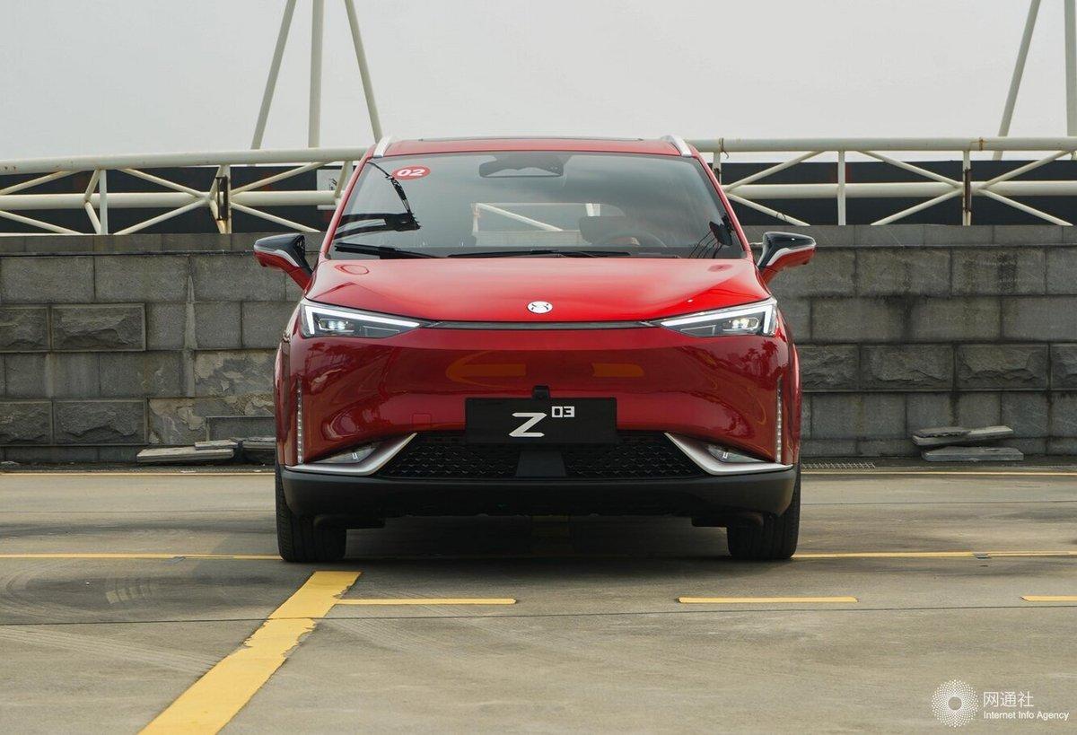 预售13万起/续航600km 合创Z03将10月18日上市