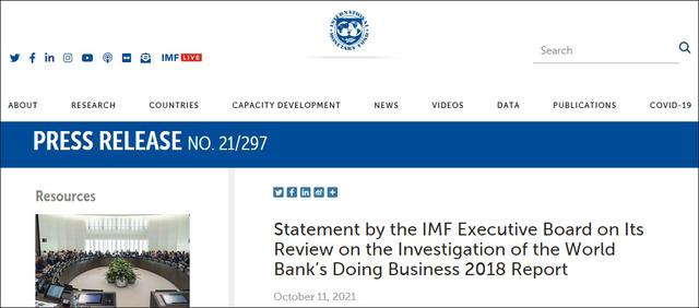 IMF声明截图