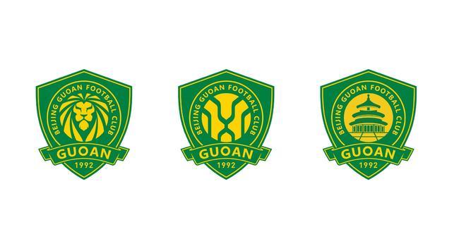 你觉得哪个好看?北京国安发布三款全新标识!