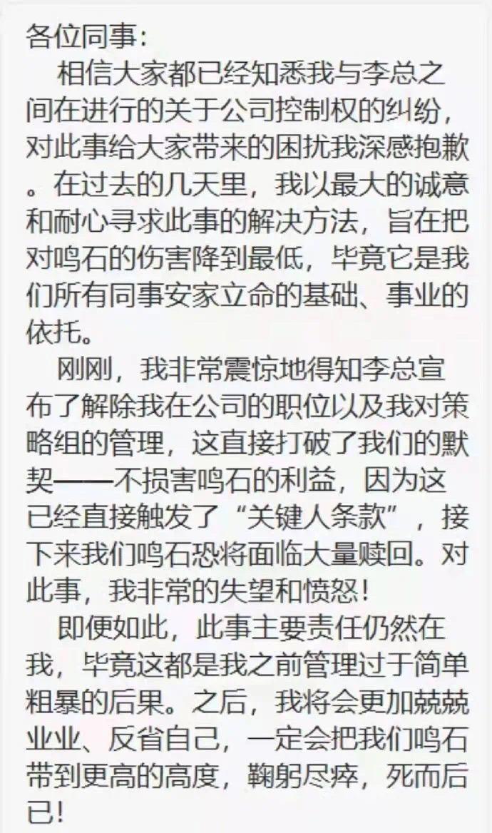 《【杏耀平台手机版登陆】百亿量化私募鸣石投资最新回应:两项暂停,一切正常……》
