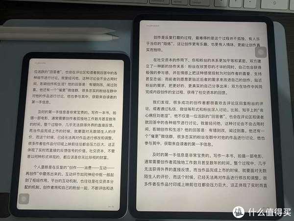 玩游戏买 iPad Pro 还是 iPad mini 6?