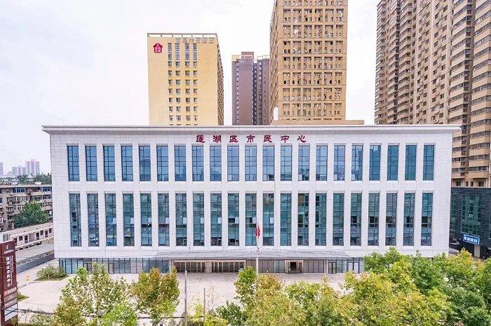 西安莲湖区优化政务服务,提升企业群众满意度