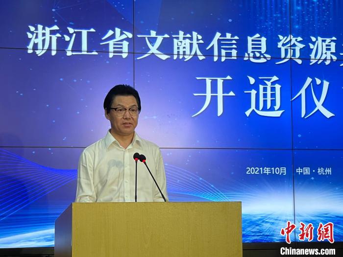 浙江省文化和旅游厅副厅长叶菁发言。童笑雨 摄