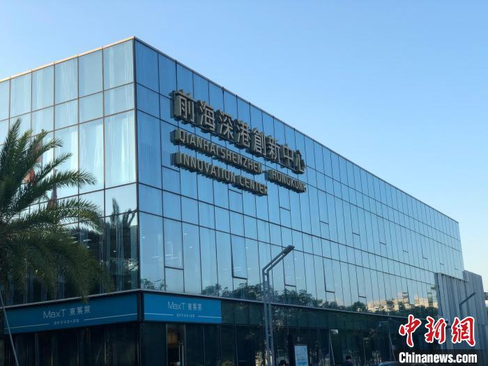 图为深圳前海深港创新中心。朱族英 摄