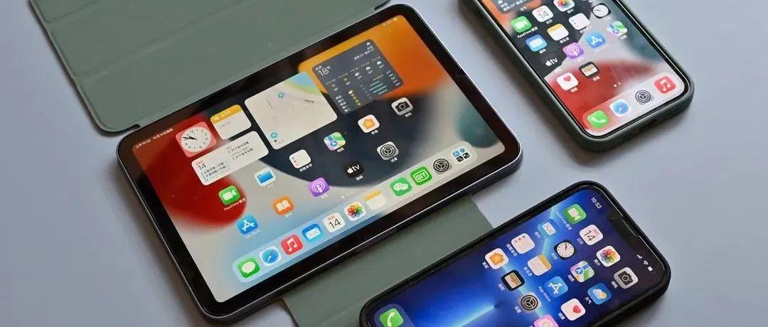 使用iPad mini 6的几个小事项,想买的人值得先了解一下