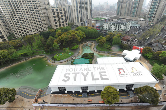新上海的时髦人士,去哪里凹造型?