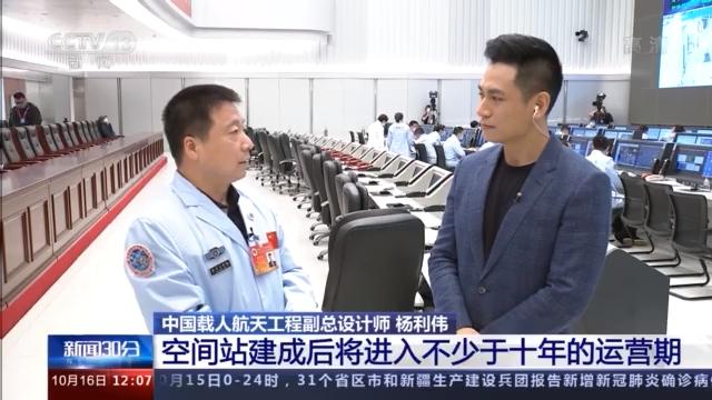 杨利伟:目前正在进行载人登月的前期方案论证