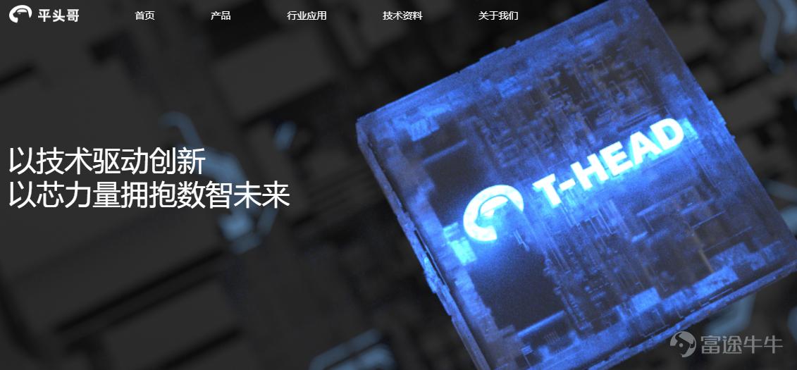 TMT日报 | 消息称阿里将发布Arm服务器芯片,《宝可梦:大集结》海外表现疲软