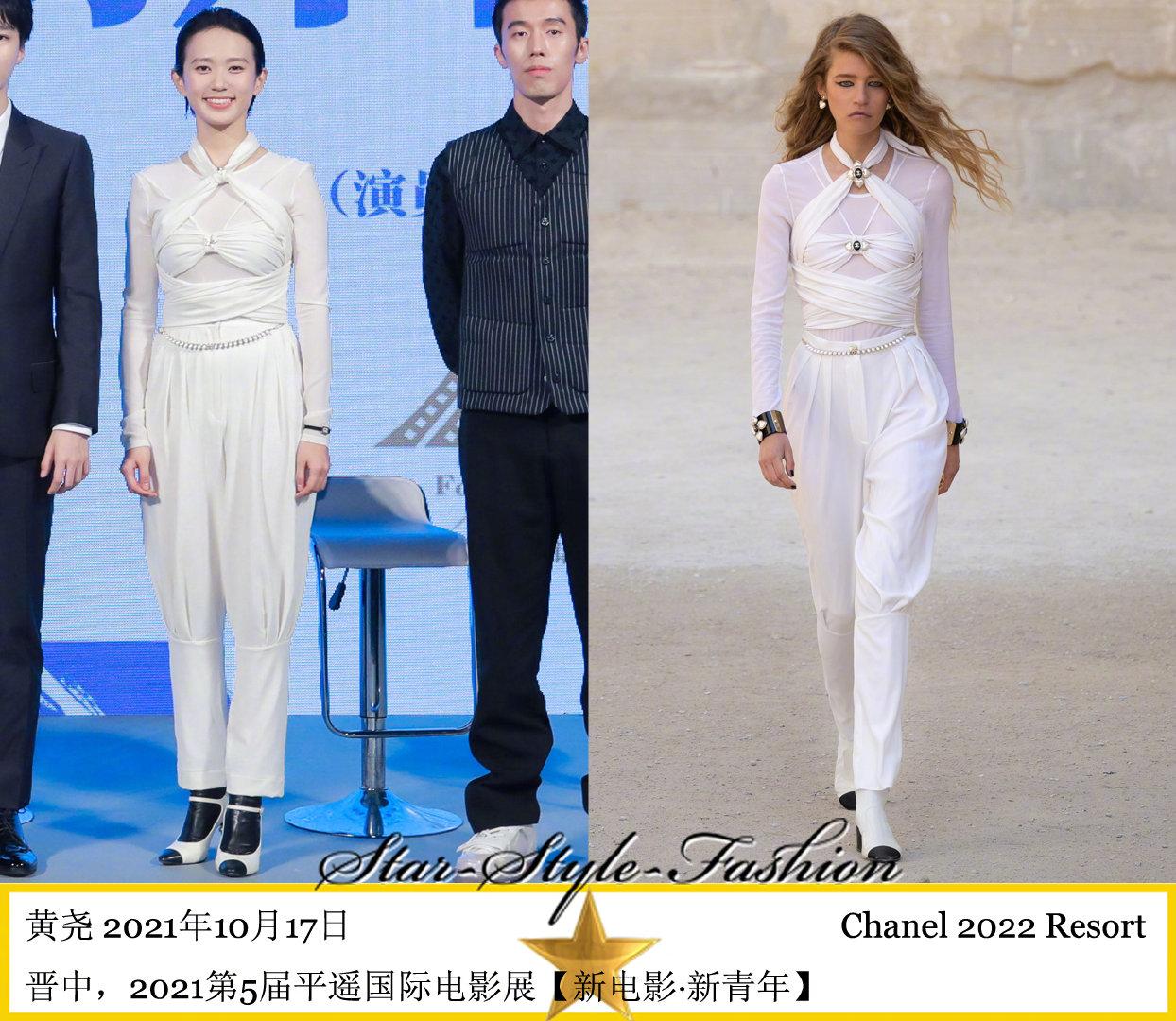 黄尧身着chanel2022早春系列白色捆扎式裤装亮相