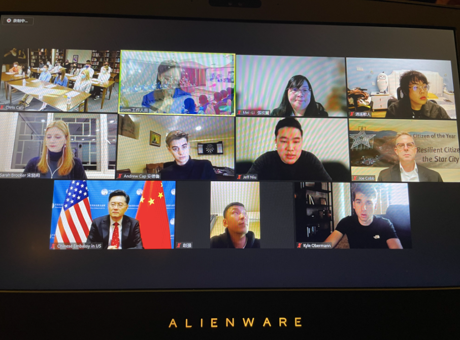 北京时间昨晚,一场特别的中美对话上演!
