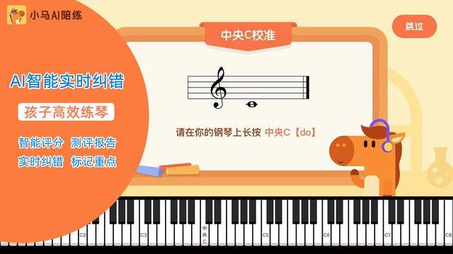 钢琴陪练有必要吗?自己练习钢琴和钢琴陪练哪个效果更好呢?