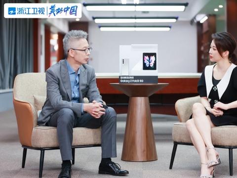 """九球天后潘晓婷与三星Galaxy Z Fold3 5G共同回溯""""冠军的诞生"""""""