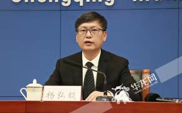 1-8月重庆规上工业企业利润总额增长53.4%