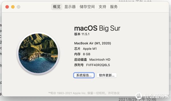 M1芯片的MAC到底适不适合日常使用,MacBook Air M1版使用半年小记,劝退指北!
