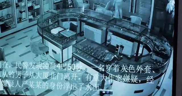 南京奢侈品店千万元盗窃案一审宣判,窃贼看带货直播获知钥匙位置