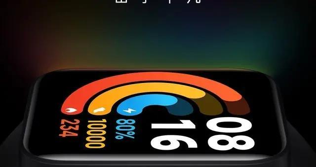 Redmi新款手表正式预热,Redmi Watch 2全面升级