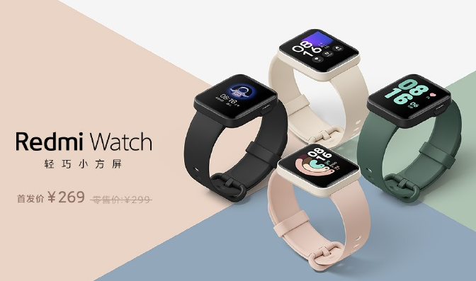 Redmi Watch 2 将与 Redmi Note11 同场发布,今晚 8 点开启预售