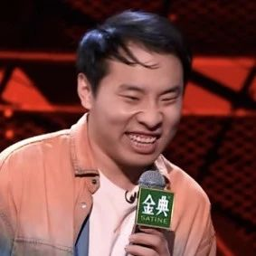 丑男徐志胜:靠脸吃饭,用嘴恋爱