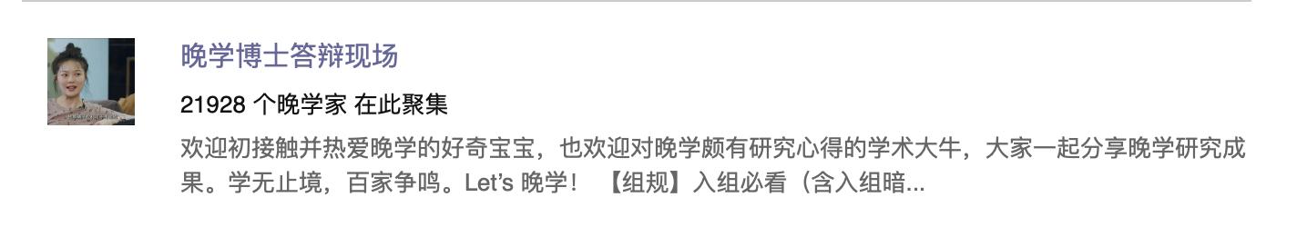 """""""奔驰杨笠""""争议背后,是""""翻车""""豪车们的流量焦虑"""