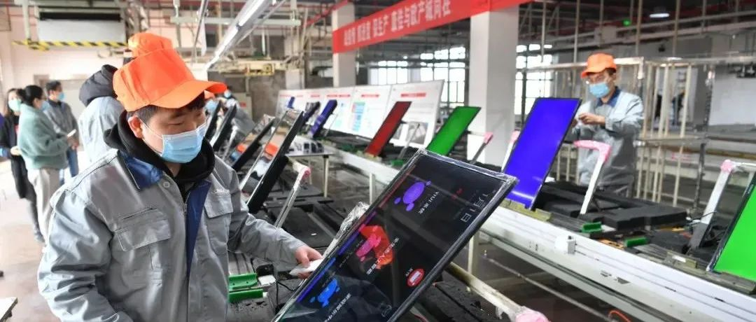 LCD价格持续走低,面板双雄如何破局?
