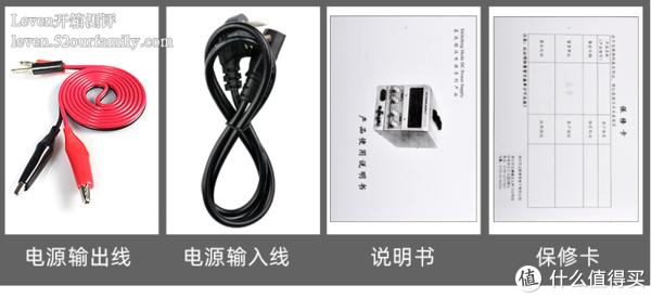 大功率可调直流稳压数显电源-维修必备