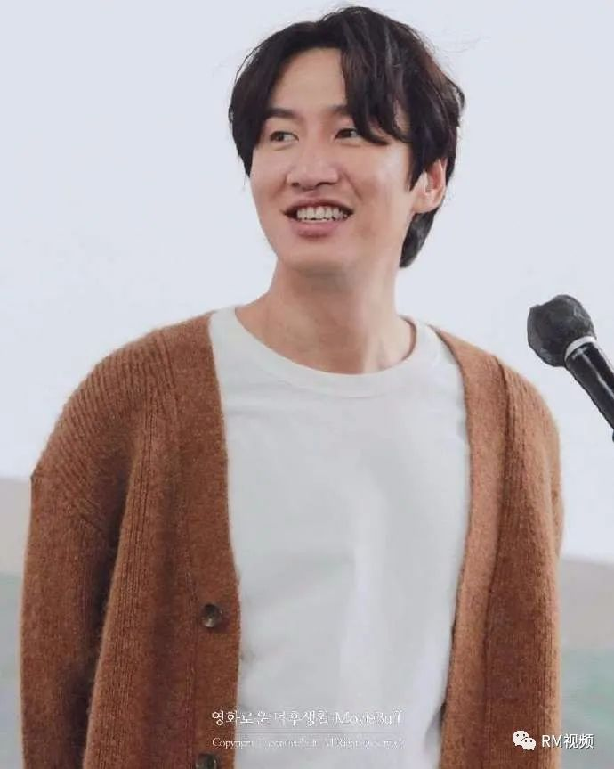 李光洙釜山电影节舞台问候图