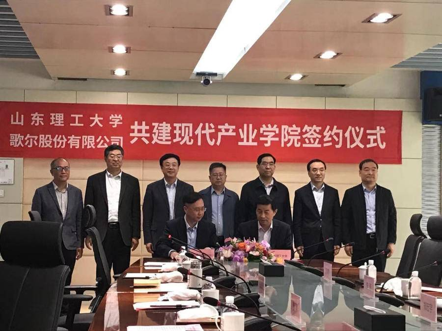签约落地现代产业学院5所潍坊深化产教融合赋能企业发展