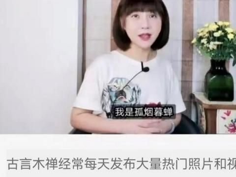 梦幻般的女孩-BBC们没有办法阻挡的中国声音