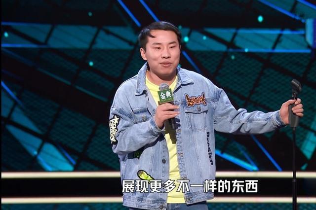 火爆全网的徐志胜,原来毕业于山东理工大学,在校成绩优异