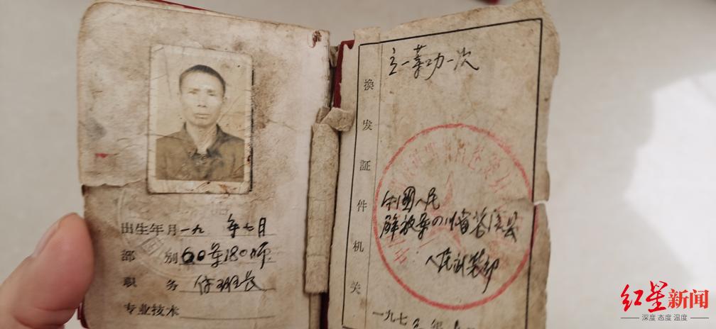 四川95岁抗美援朝老兵找到山东老战友,遗憾已于16年前去世,后人将来川见面