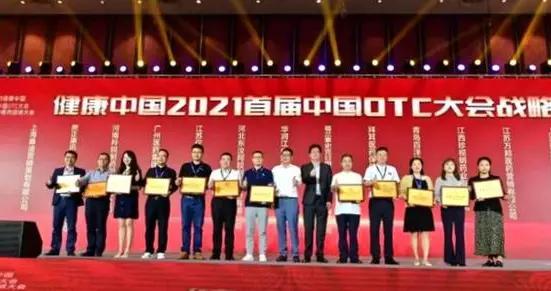 中药产业资讯|羚锐制药入选2021年度中国非处方药百强榜