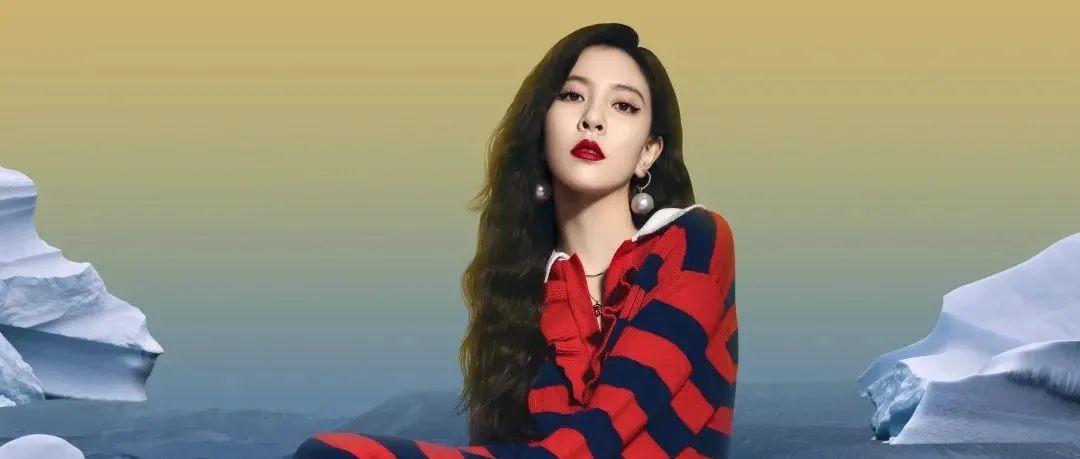 95后小花综艺时尚并行,宋妍霏:演员是一个充满能量的职业,不同的角色可以感知不同的世界