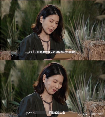许茹芸在周五湖南卫视时光音乐会节目中分享了自己的音乐时光……