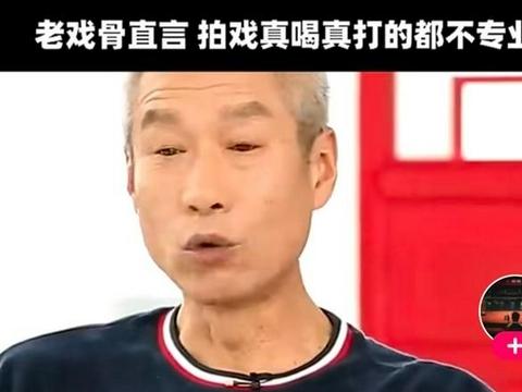 扇耳光戏引发争议,继罗云熙被打住院后,张佳宁半张脸被扇红肿