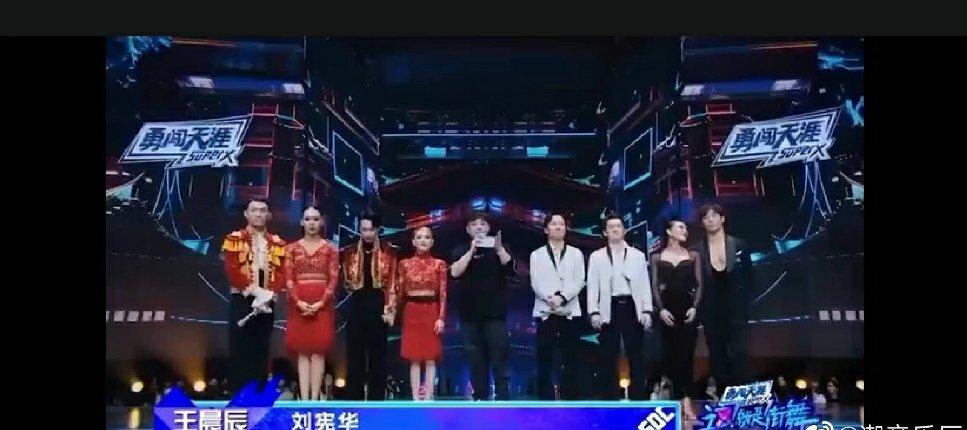 张艺兴和刘宪华反套路主持人太好笑了……