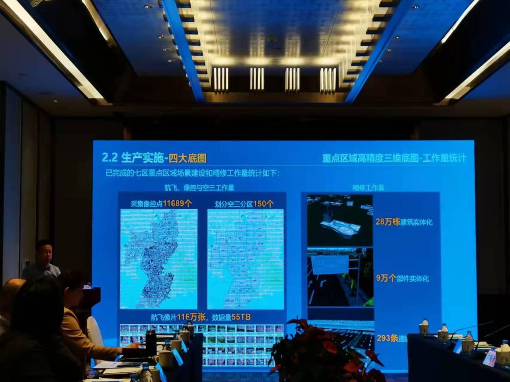 """青岛发力实景三维 """"空间信息底座""""为数字城市赋能"""