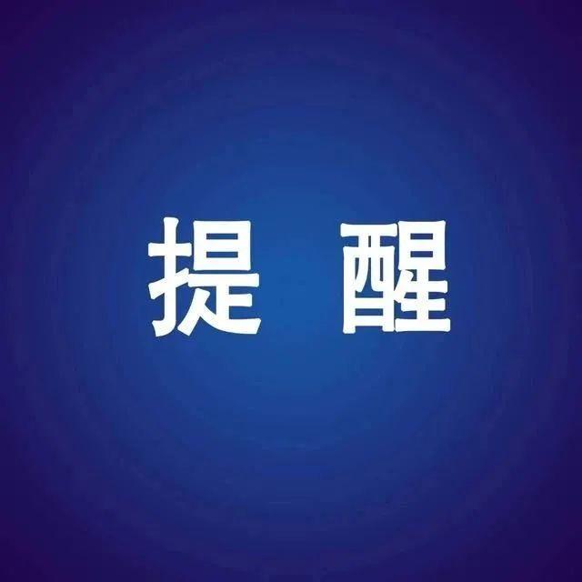 教育部、市场监管总局印发《中小学生校外培训服务合同(示范文本)》!