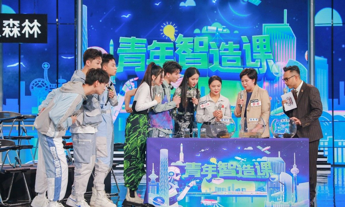 汪涵仍是台柱子,梁田刘烨首创女生主持