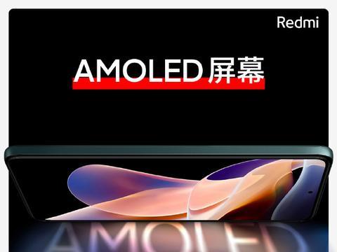 小米Redmi Note11:AMOLED屏+天玑920,10月28日见